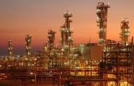 فرآيندهاي شیرین سازی گاز طبیعی
