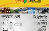 اولین کنفرانس دوسالانه نفت، گاز و پتروشیمی خلیج فارس