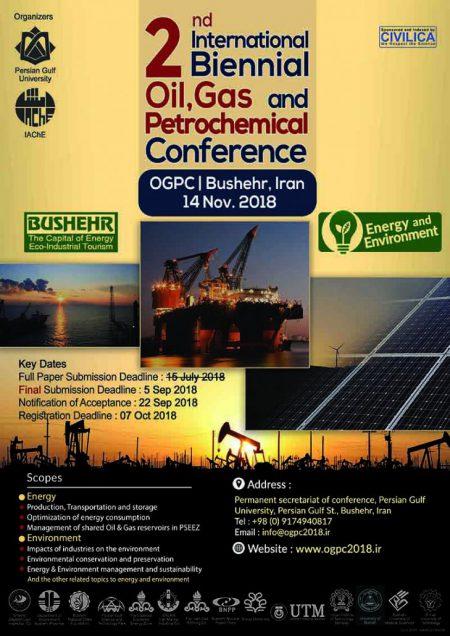 دومین کنفرانس دوسالانه نفت، گاز و پتروشیمی