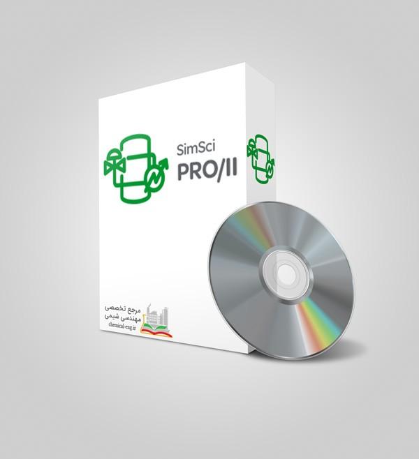 دانلود Schneider Electric SimSci PRO/II v9.4 - نرم افزار طراحی، شبیه سازی و آنالیز فرآیندهای شیمیایی + آموزش