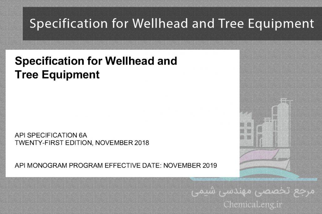 Specification for Wellhead and Tree Equipment-مشخصات تجهیزات سرچاهی API 6A