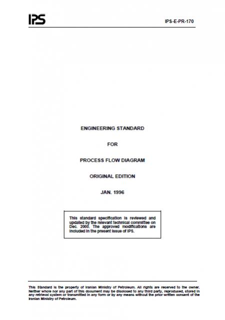 ENGINEERING STANDARD FOR PROCESS FLOW DIAGRAM